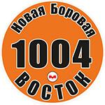 Маршрутка Новая Боровая - метро Уручье